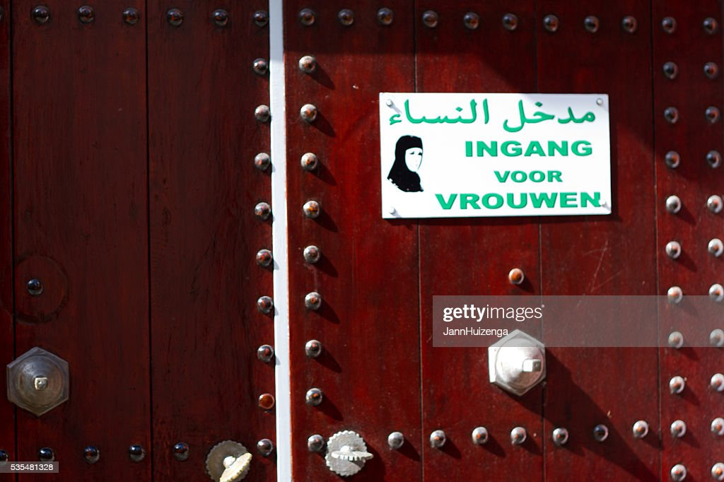 Haarlem, Holland: Mosque Entrance for Women : Stock Photo