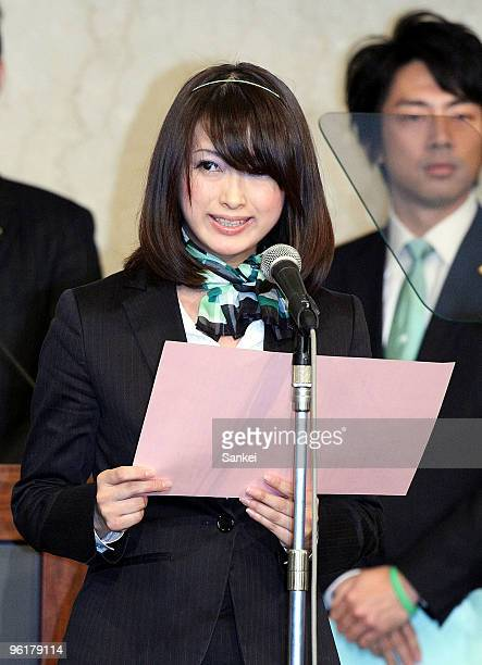 Hachinohe city assembly member Yuri Fujikawa makes a speech during the LDP's annual convention at Grand Prince Hotel Akasaka on January 24 2010 in...