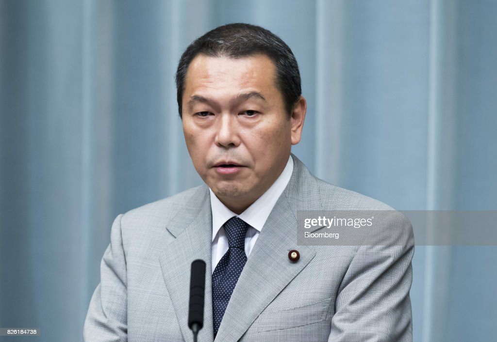 Hachiro Okonogi, newly-appointed chairman of the National Public Safety Commission, speaks during a news conference at the Prime Minister's official residence in Tokyo, Japan, on Thursday, Aug. 3, 2017. Japanese Prime Minister Shinzo Abe reshuffled his ministers and party officials after a slump in popularity and a humiliating local election defeat. Photographer: Tomohiro Ohsumi/Bloomberg via Getty Images
