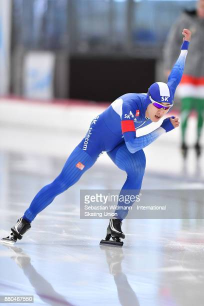 Hae Young Lee of South Korea performs during the Men 500 Meter at the ISU Junior World Cup Speed Skating at Max Aicher Arena on November 26 2017 in...
