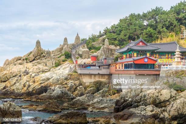 haedong yonggungsa temple, busan, south korea - 韓国文化 ストックフォトと画像