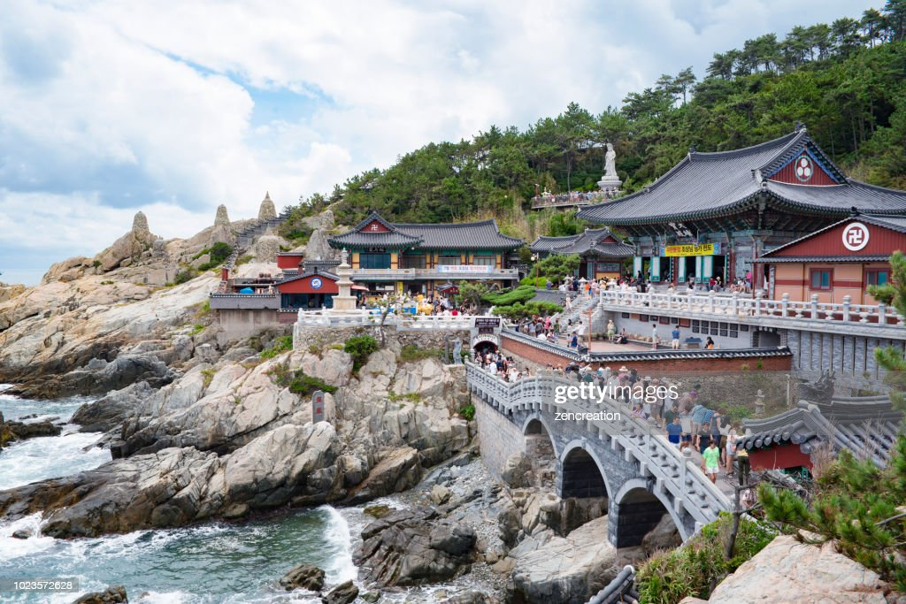 Haedong Yonggungsa Temple,busan,South Korea : Stock Photo