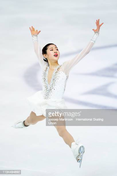 Haein Lee of Korea competes in the Junior Ladies Short Program during day 3 of the ISU World Junior Figure Skating Championships Zagreb at Dom...