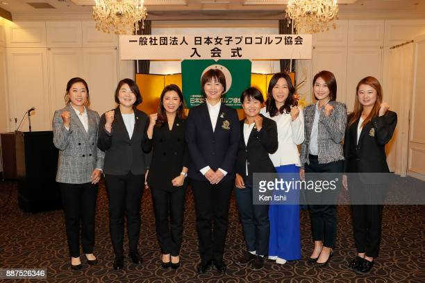 HaeRym Kim MinYoung Lee BoMee Lee of South Korea LPGA president Hiromi Kobayashi Nasa Hataoka of Japan SooYun Kang HaNeul Kim of South Korea and...