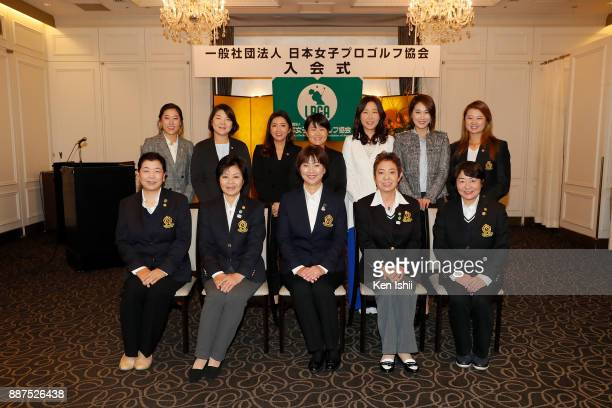 HaeRym Kim MinYoung Lee BoMee Lee of South Korea Nasa Hataoka of Japan SooYun Kang HaNeul Kim of South Korea and Haruka Morita of Japan pose for...
