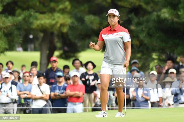 HaeRym Kim of South Korea celebrates after making her birdie putt on the 4th hole during the final round of Japan Women's Open 2017 at the Abiko Golf...