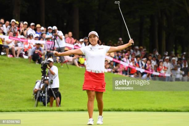 HaeRym Kim of South Korea celebrates after winning the Samantha Thavasa Girls Collection Ladies Tournament at the Eagle Point Golf Club on July 16...
