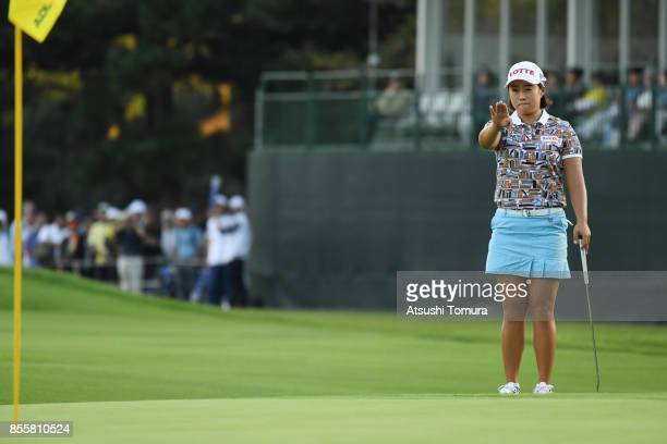 HaeRym Kim of South Korea lines up her putt on the 18th hole during the third round of Japan Women's Open 2017 at the Abiko Golf Club on September 30...