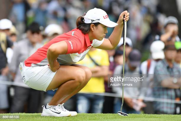 HaeRym Kim of South Korea lines up her putt on the 4th hole during the final round of Japan Women's Open 2017 at the Abiko Golf Club on October 1...