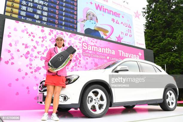 HaeRym Kim of South Korea poses with the prize car after winning the Samantha Thavasa Girls Collection Ladies Tournament at the Eagle Point Golf Club...