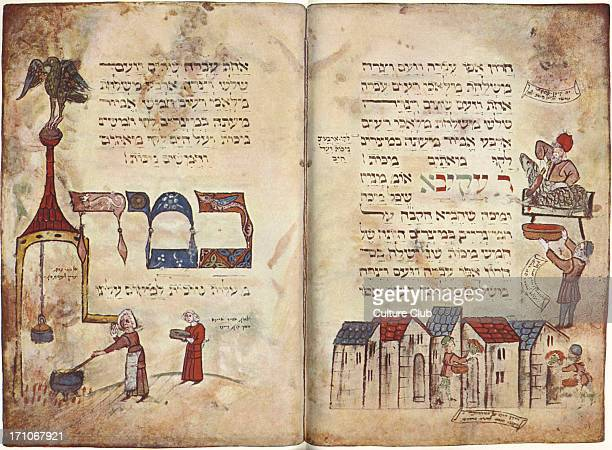 section with passage from Rabbi Akiva Illustration Slaughter / sacrifice of the Passover lamb and Exodus 12 verse 22 Hagadah from second half of 15th...