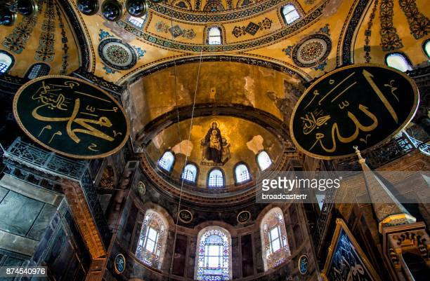 hagia sofia interior, istanbul, turkey - hagia sophia stock pictures, royalty-free photos & images