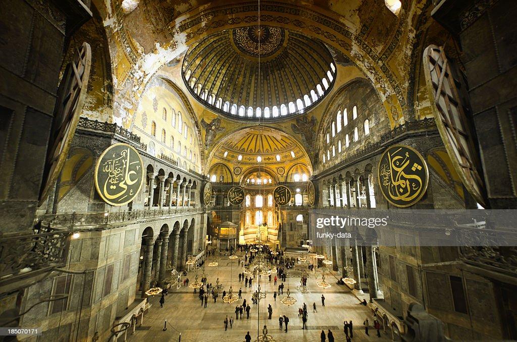 Museo de Hagia Sophia y visitantes : Foto de stock