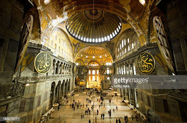 hagia sophia and visitors - ancient civilization stock photos and pictures
