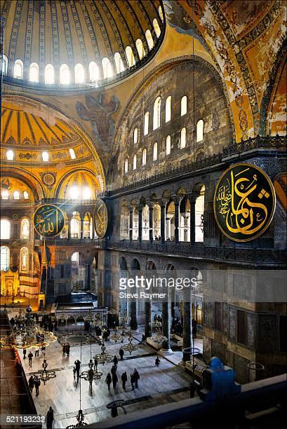 hagia sophia: byzantine church turned ottoman empire mosque - バドシャヒモスク ストックフォトと画像
