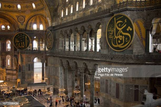 Hagia Sophia, Istambul, Marmara, Turkey.