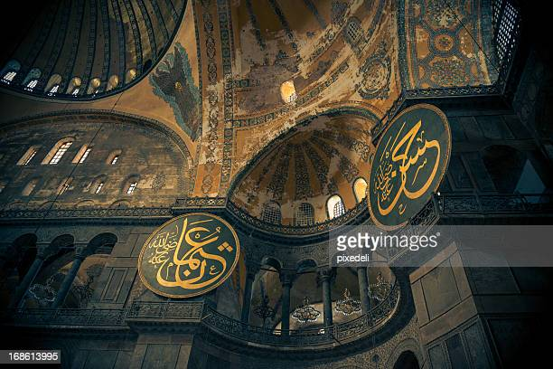 hagia sophia mosque in istanbul - hagia sophia stock pictures, royalty-free photos & images