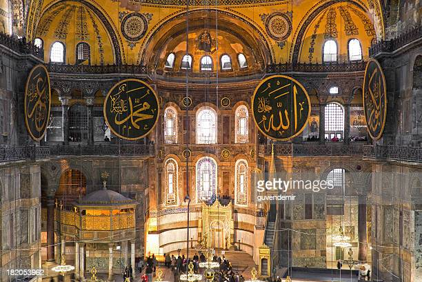 hagia sophia - hagia sophia stock pictures, royalty-free photos & images