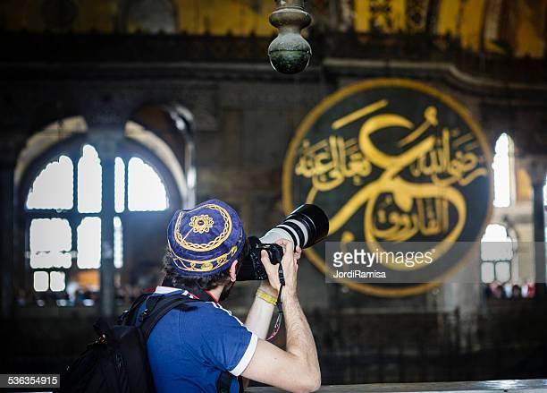 Museo de Hagia Sophia