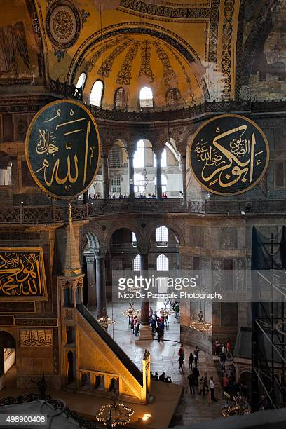 Hagia Sophia, Sultanahmet, Istanbul