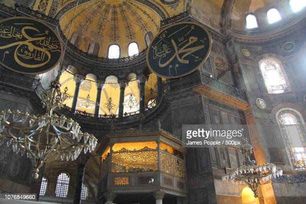 hagia-sophia-2013i - james popple stock photos and pictures