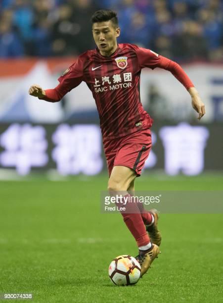 Hai yu of Shanghai SIPG in action during the 2018 Chinese Super League match between Shanghai Greenland Shenhua and Shanghai SIPG at Hongkou Stadium...