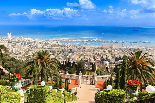 """""""Haifa, Israel"""""""