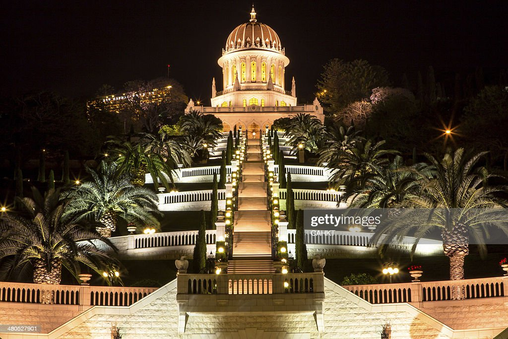 Haifa : Stock-Foto
