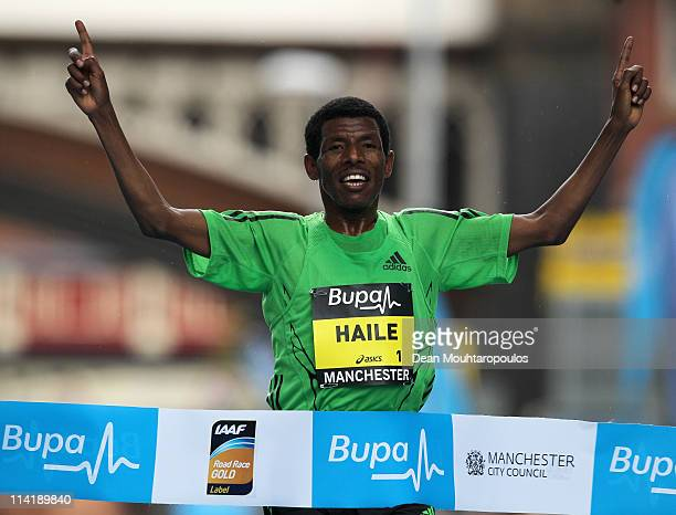 1 428 Haile Gebrselassie Photos And Premium High Res Pictures Getty Images