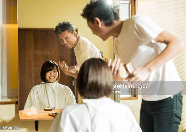 Hair stylist's father and his daughter
