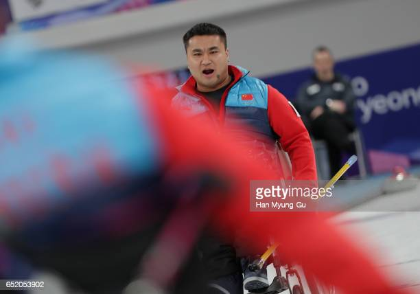 Haitao Wang from China reacts during the final in the World Wheelchair Curling Championship 2017 test event for PyeongChang 2018 Winter Olympic Games...