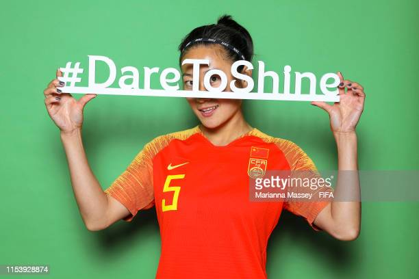 Haiyan Wu of China poses for a portrait during the official FIFA Women's World Cup 2019 portrait session at Chateau du BoisGuy on June 05 2019 in...