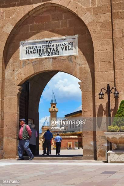haji bektash veli complex - minaret stock pictures, royalty-free photos & images