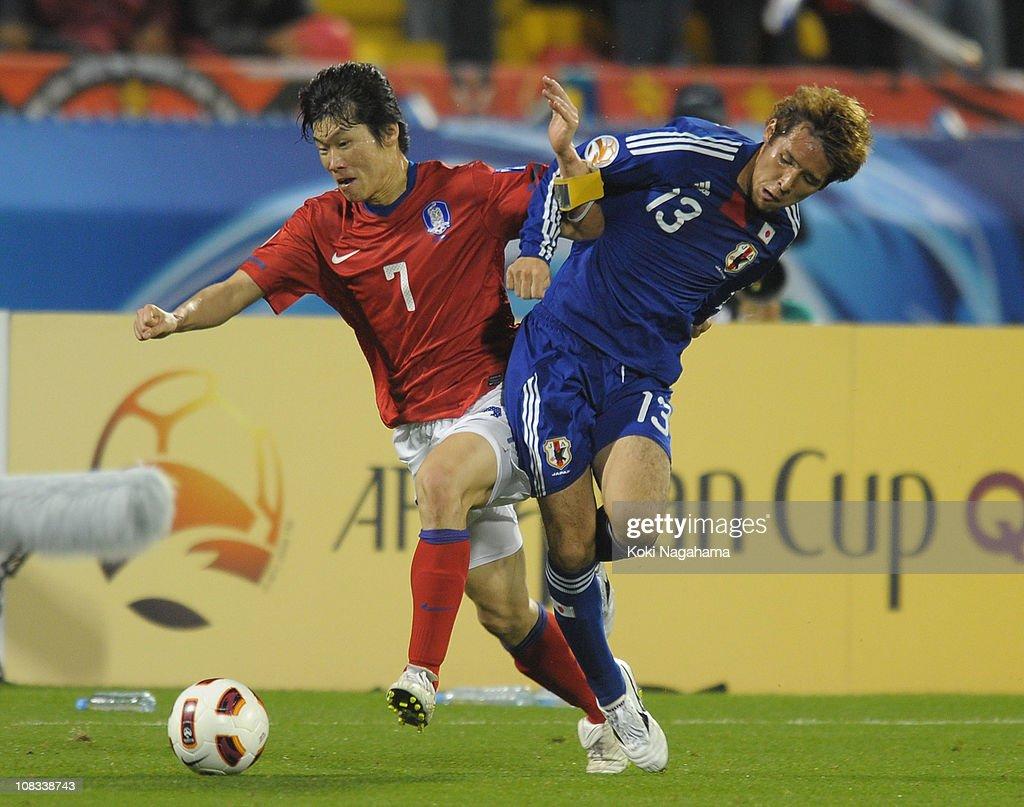 AFC Asian Cup Semi Final - Japan v South Korea