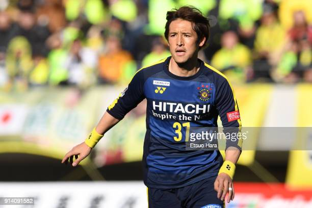 Hajime Hosogai of Kashiwa Reysol in action during the preseason friendly match between JEF United Chiba and Kashiwa Reysol at Fukuda Denshi Arena on...