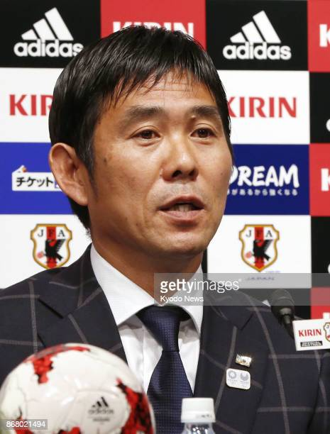 Hajime Moriyasu new coach of the Japan men's soccer team for the 2020 Tokyo Olympics speaks during a press conference in Tokyo on Oct 30 2017 ==Kyodo