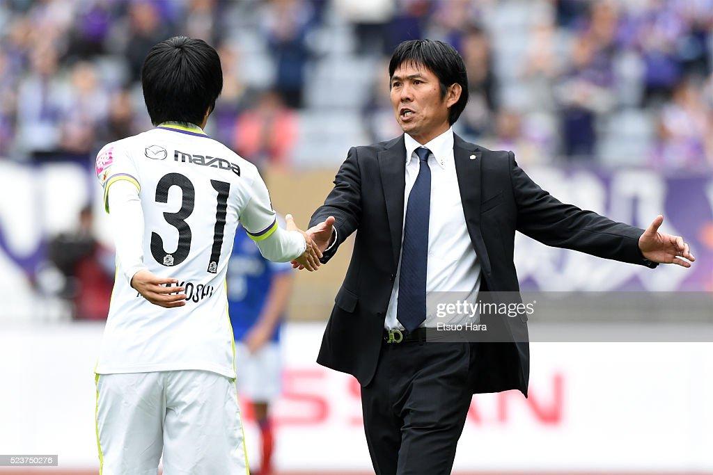 Yokohama F.Marinos v Sanfrecce Hiroshima - J.League : News Photo