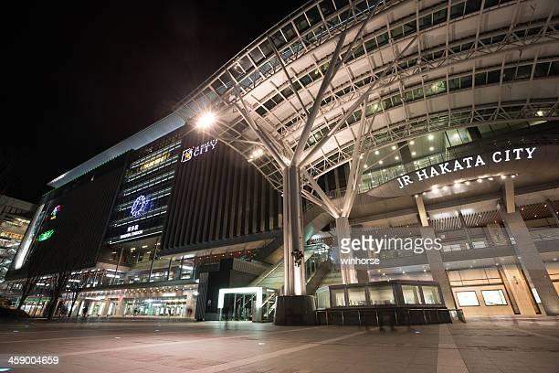 博多駅である - 福岡県 ストックフォトと画像
