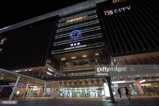 hakata station in japan - fukuoka city stock pictures, royalty-free photos & images