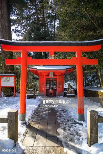 hakone shrine - fuji hakone izu national park stock photos and pictures