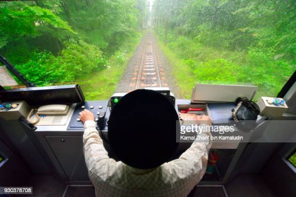 Hakone train operator