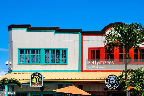 haleiwa shopping - haleiwa stock photos and pictures