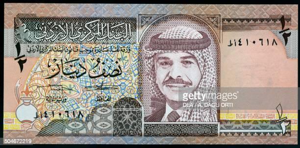 Half dinar banknote obverse portrait of king Hussein Jordan 20th century