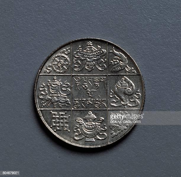 Half rupee coin 19701979 reverse Bhutan 20th century