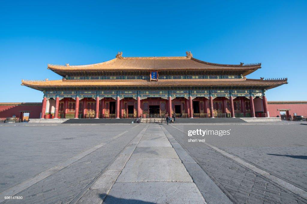 Hall Of Supreme Harmony Sunny The Forbidden City Beijing China Stock Photo