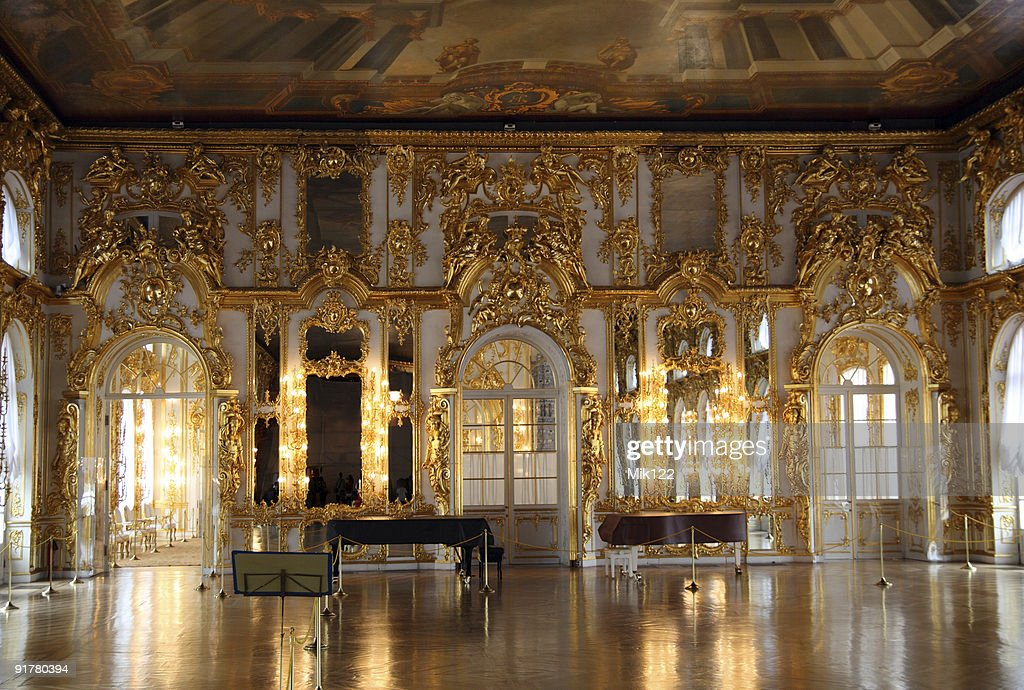 Good ... Hall Palace Interior In Pushkin ...