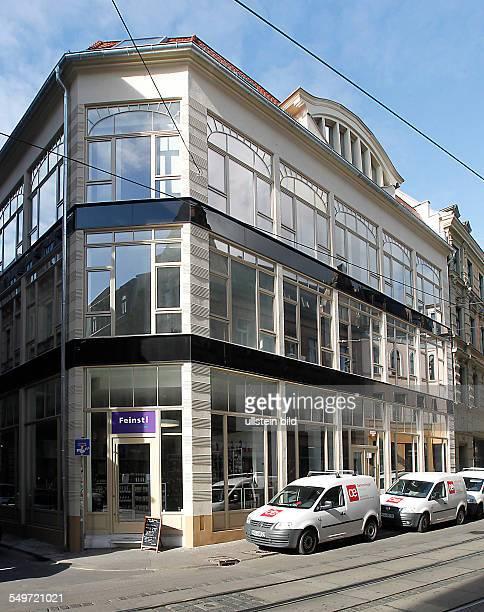 Halle Designkaufhaus ehemals intecta