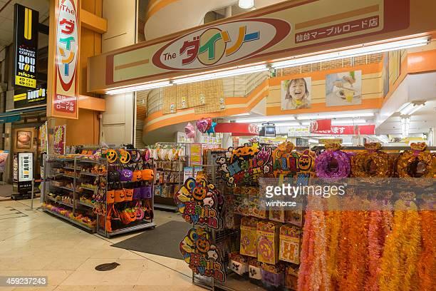 halloween goods in japan
