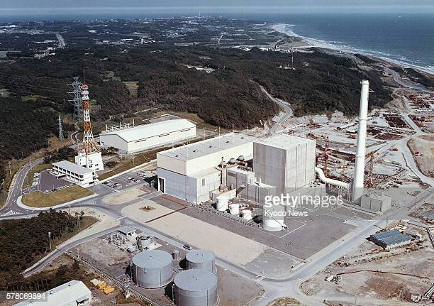 Hamaoka, Japan - Photo taken in 1976 shows the No. 1 reactor building of Chubu Electric Power Co.'s Hamaoka Nuclear Power Station in the former town...