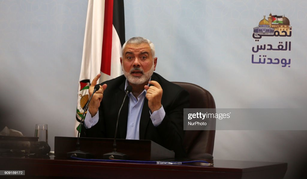 Hamas' leader delivers a speech in Gaza city